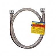 Mixer Hose Extension